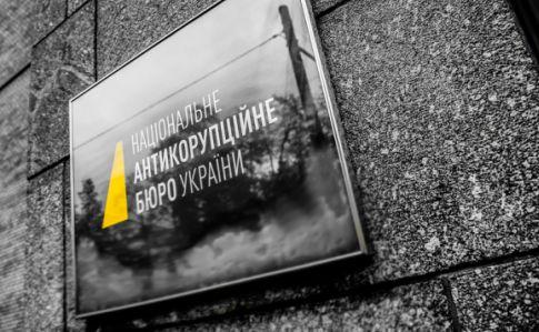 ГБР пришло с обысками в НАБУ по делу Гладковского