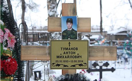 http://img.pravda.com/images/doc/1/a/1a8d01c-2.jpg