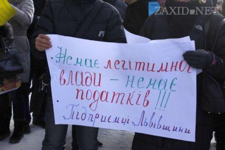 Львівські підприємці не платитимуть владі