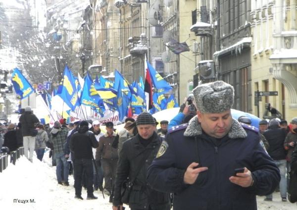 Міліція у Львові