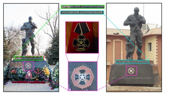 В Донбассе и Сирии стоят памятники наемникам РФ из ЧВК Вагнера