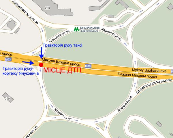 """Схема ДТП.  Графіка Google Удар був такої сили, що швидка допомога ще двадцять метрів  """"протягнула """" по асфальту таксі."""