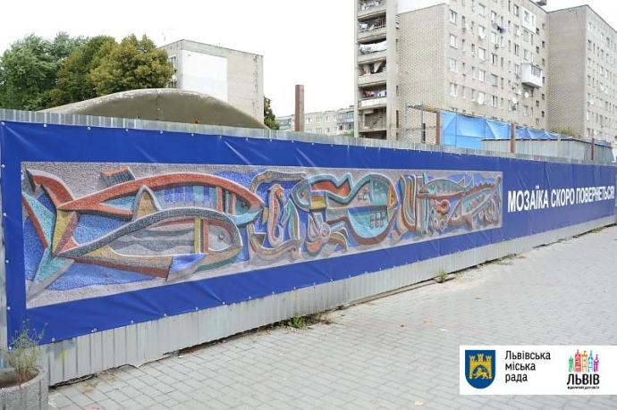 У Львові почали відновлення легендарної мозаїки.