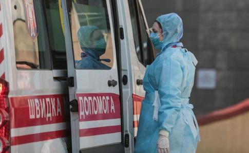 https://img.pravda.com/images/doc/1/d/1d7ad98-498c1d3-koronavirys.jpg