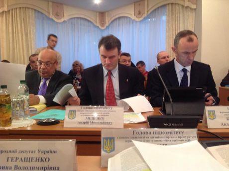 Москаль і Міщенко на робочій групі