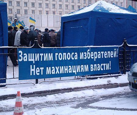 http://img.pravda.com.ua//images/doc/1/e/1e87b-miningyanuk-450.jpg