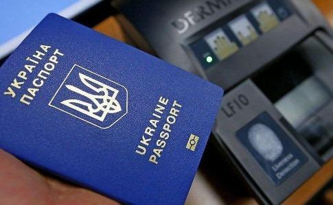 1e94dbd biometric passport ukraina  1  - Закрытие границ: украинское посольство в Польше ответило на 70 тысяч обращений