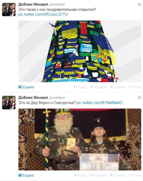 Скрин-шот Twittera Михаила Добкина
