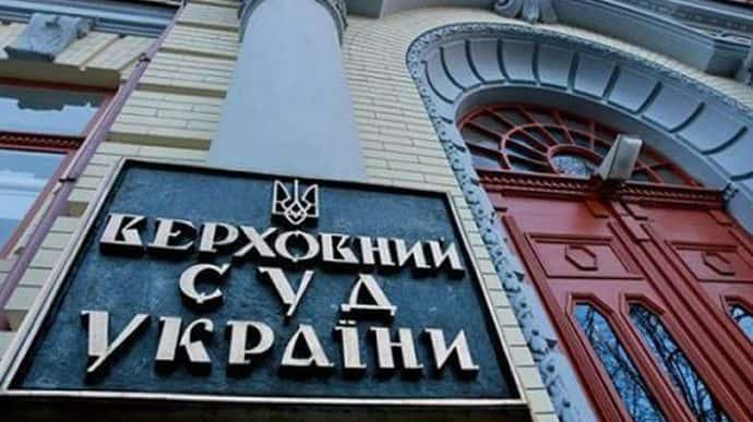 Верховный суд просит срочно проверить, конституционный ли карантин в Украине  | Украинская правда