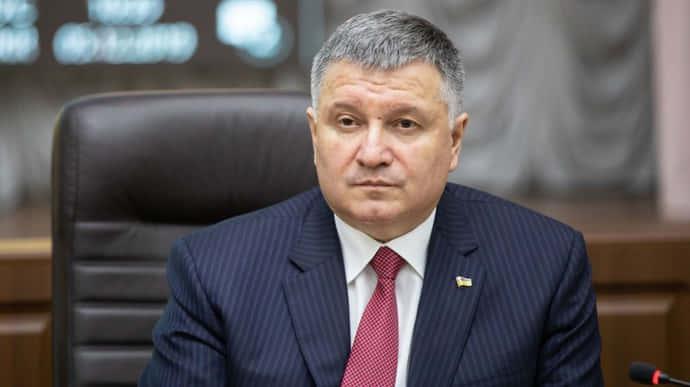 В Раде выступили с требованием отставки Авакова | Украинская правда