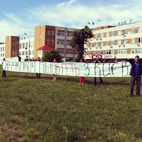 Демальянс готовится встретить Януковича на Богатырской. Фото Сергея Лещенко