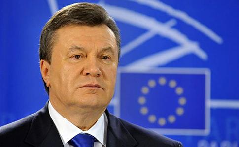 Европа сняла санкции с Януковича и его ближайших соратников