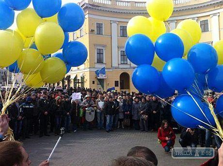 В Одесі мітингують євромайданівці
