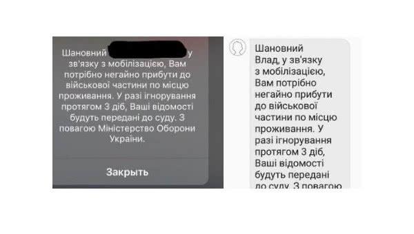 Без Купюр Де ввели воєнний стан та що після цього змінилося? Україна сьогодні  Кіровоградщина воєнний стан
