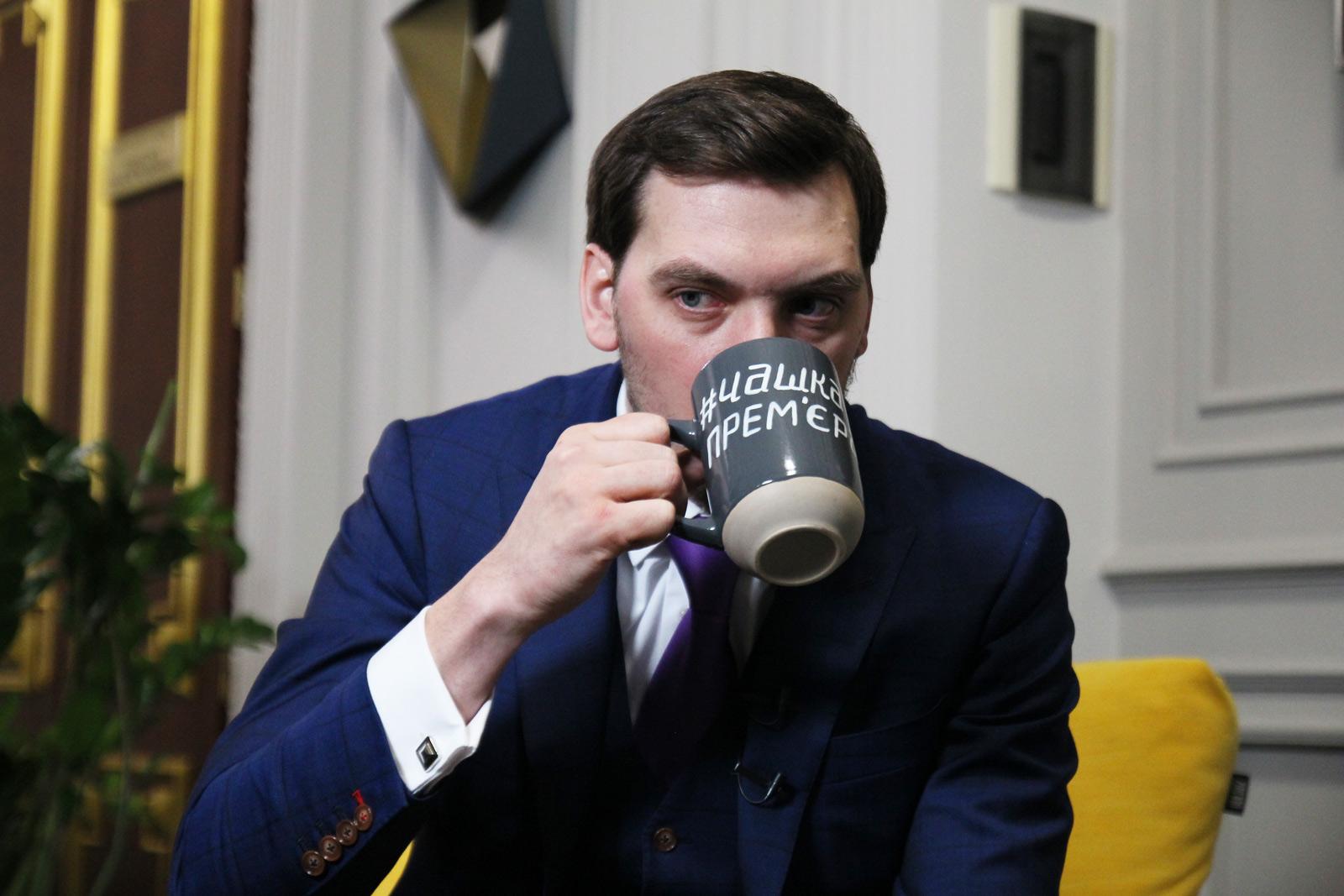 primeyr ministtr ukrainy aleksey honcharuk