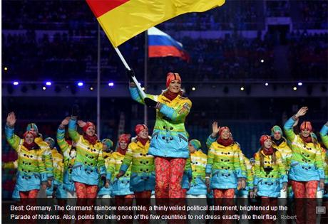 Экспертам пришлась по душе спортивная форма сборных Германии, Японии и Тонга