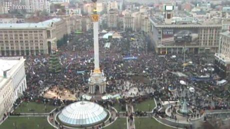 Майдан, виче 1 декабря, скрин-шот с прямого эфира