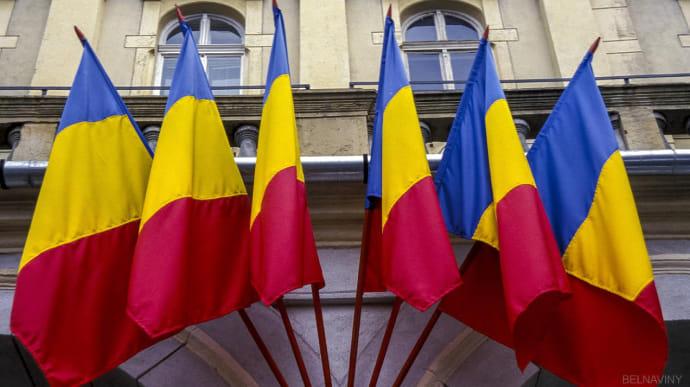 Румунія висилає російського дипломата