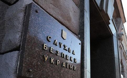 Результат пошуку зображень за запитом Чоловік давав хабар за спецстатус Львова, а отримав 5 років тюрми – СБУ