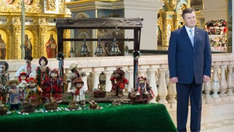 Янукович у Херсонесі