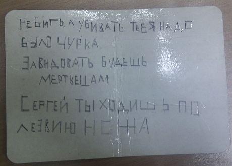 Депутату від Удару погрожують вбивством