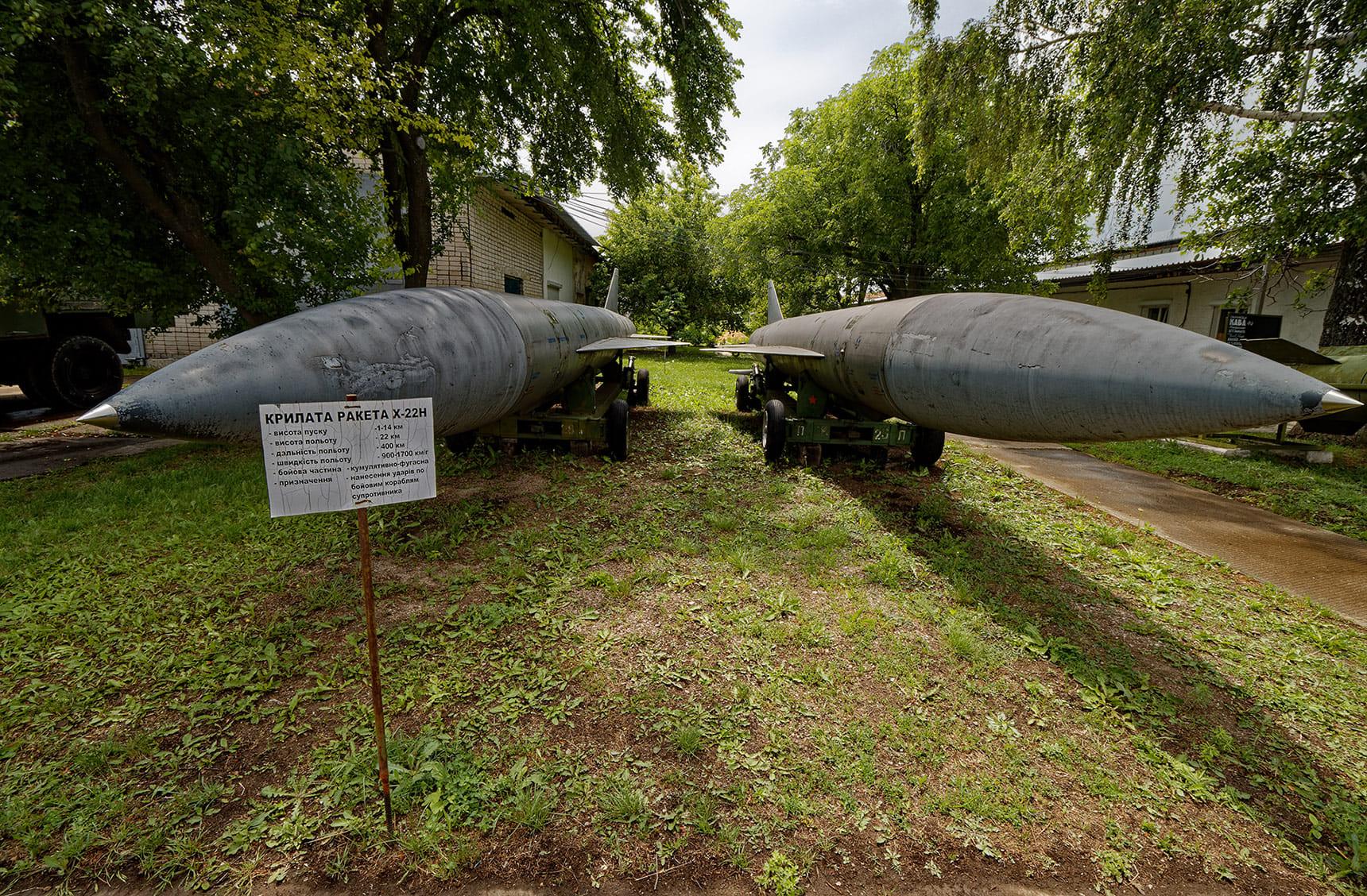 На остатки ракетной армии Украины приезжают посмотреть тысячи туристов в год