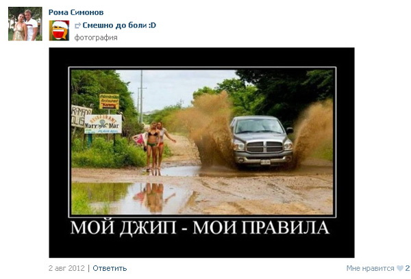 Ще одне мажорське ДТП. Киянка VS племінник житомирського міністра Присяжнюка, фото-1
