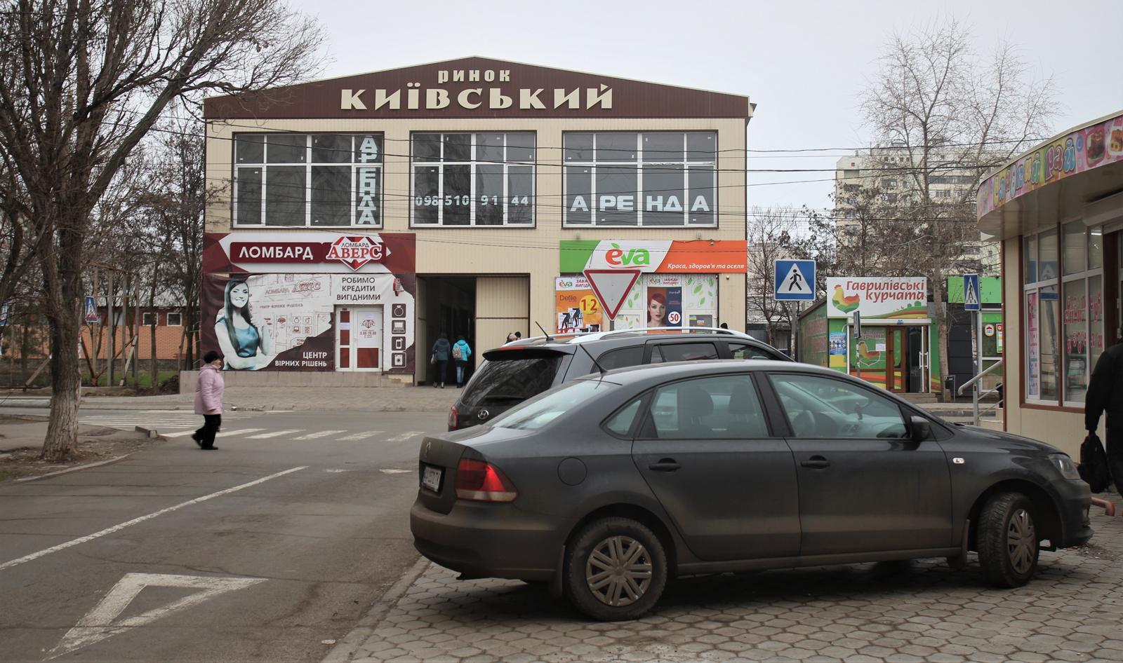 ulitsy donbasu