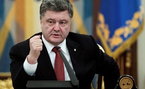 Порошенко ввів санкції проти банків з російським капіталом