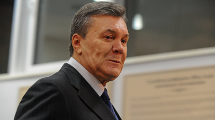 Янукович програв апеляцію щодо держзради | Українська правда