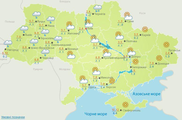 ВУкраїну зайде короткочасне похолодання