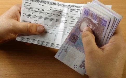 Сянваря запустят монетизацию субсидий— Рева