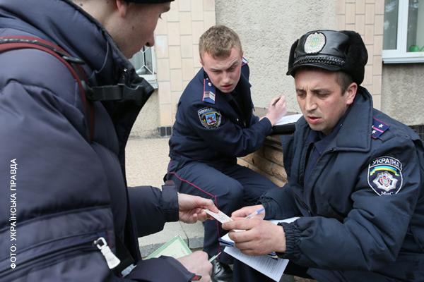 Міліція переписує дані учасників акції