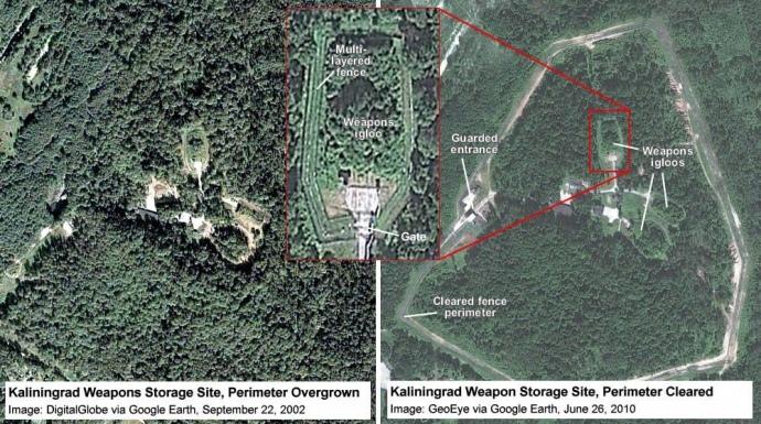 Спутники зафиксировали под поселком Куликово, объект, похожий на хранилище оружия