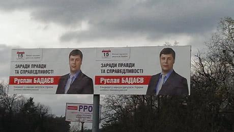 Фото - Facebook А.Пышного