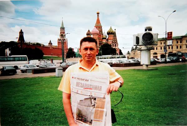 Суд дав дозвіл на затримання майора Мельниченка, його майно в Україні заарештовують - Цензор.НЕТ 7938
