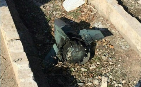 ИРАН ПРИЗНАЛ ОФИЦИАЛЬНО, что сбил украинский самолет