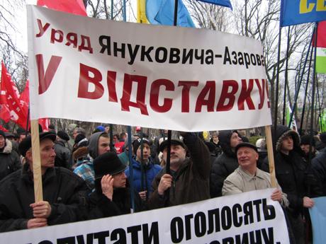 Митинг в Киеве. Фото пресс-службы Свободы