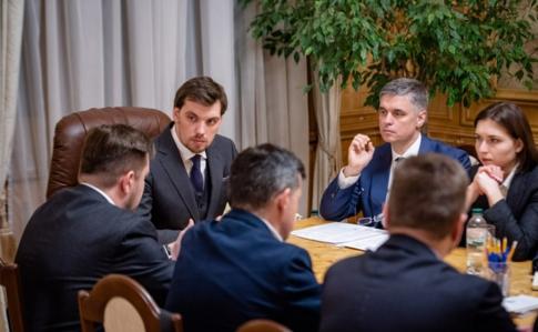 326a608 vi 1580501792 - Гончарук приказал оперативно эвакуировать граждан Украины из Китая