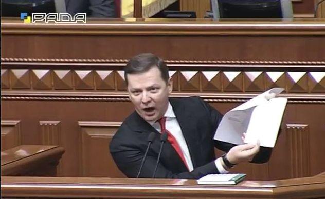 Ляшко убеждает, что его фракция вышла из коалиции