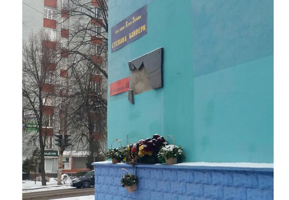 В Ровно разбили доску, посвященную Степану Бандере