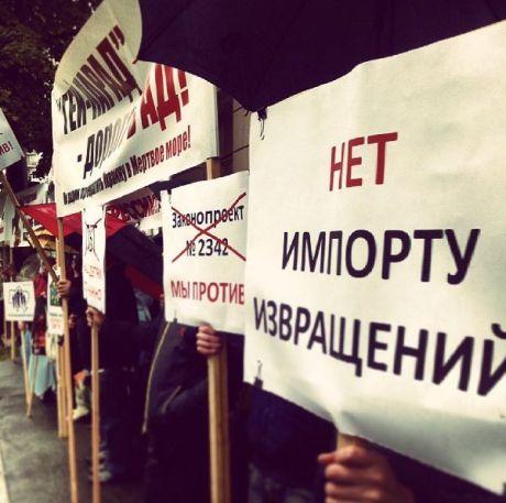 Митинг противников пропаганды гомосексуализма.