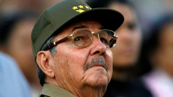 Кастро пішов з посади лідера Компартії Куби