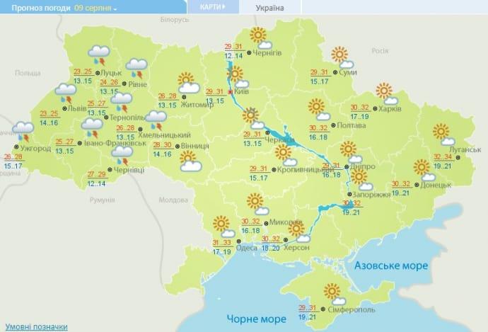 Неділя в Україні пройде майже без дощу
