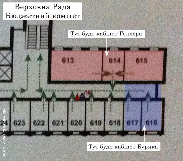 35712d5-scheme.jpg