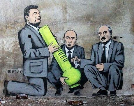 В Крыму в граффити высмеяли Януковича, Путина и Лукашенко