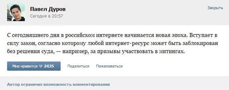 Скрін-шот сторінки  ВКонтакте