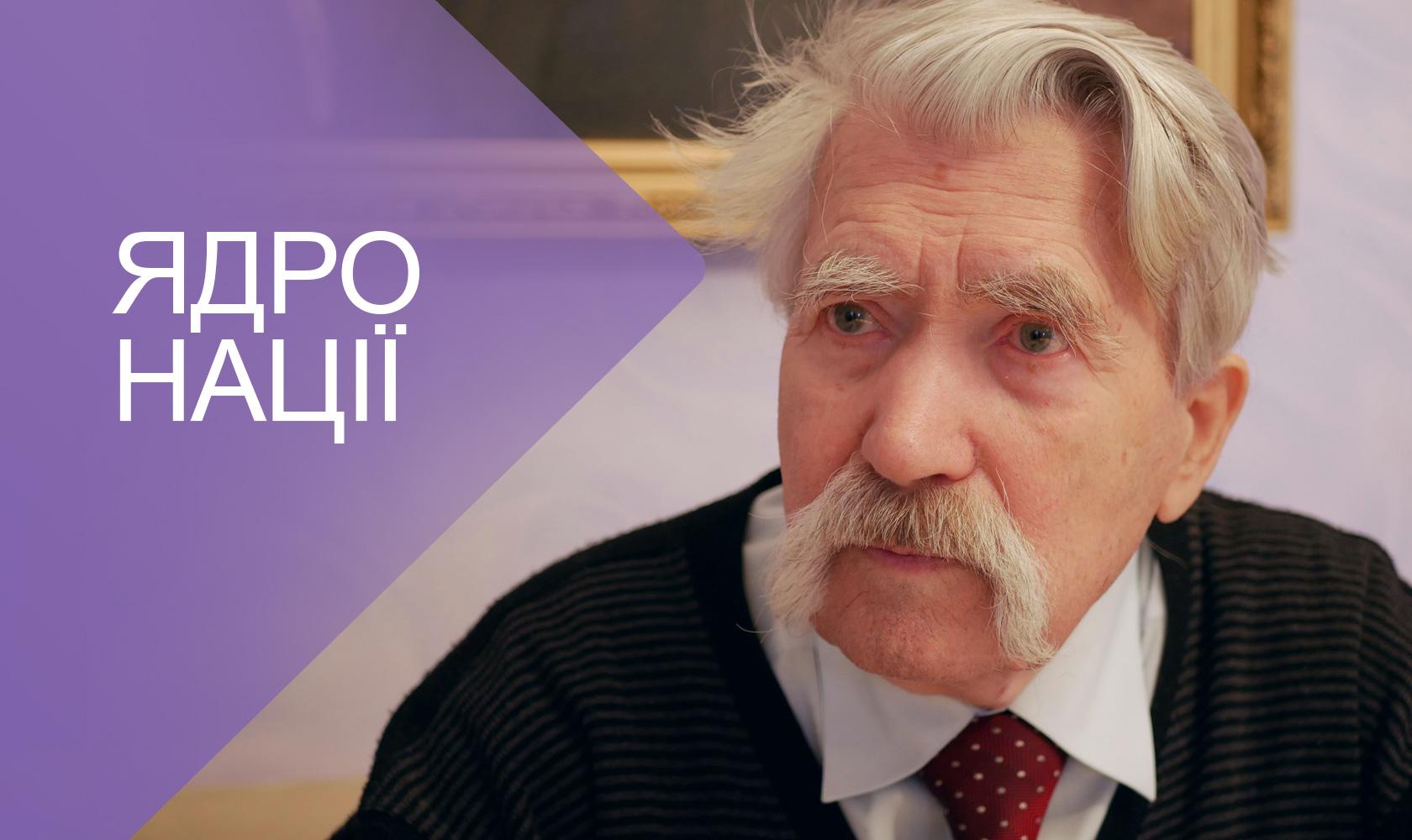 Он был историей человечества и украинства, - политики и чиновники в соцсетях вспоминают Левко Лукьяненко - Цензор.НЕТ 716