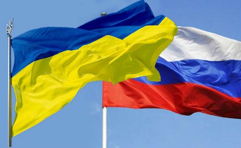 Припинення дії Договору про дружбу з Росією: Рада ухвалила історичне рішення (відео)