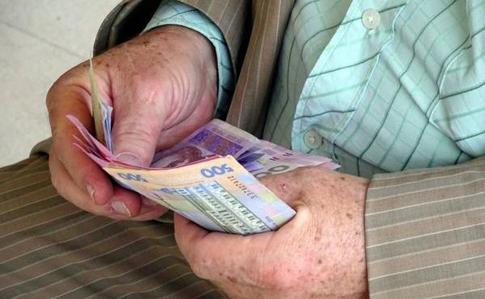 Получить пенсию в россии украинцу сколько лет должен быть трудовой стаж для минимальной пенсии